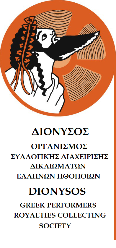 Reciprocity Agreements Dionisos